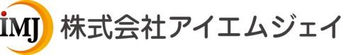 就業規則 東京 上野 新宿  教育 研修 労働トラブル 労務管理 残業代 労基署対応